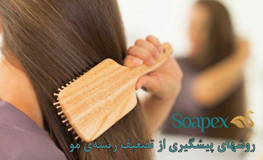 راه های تقویت مو