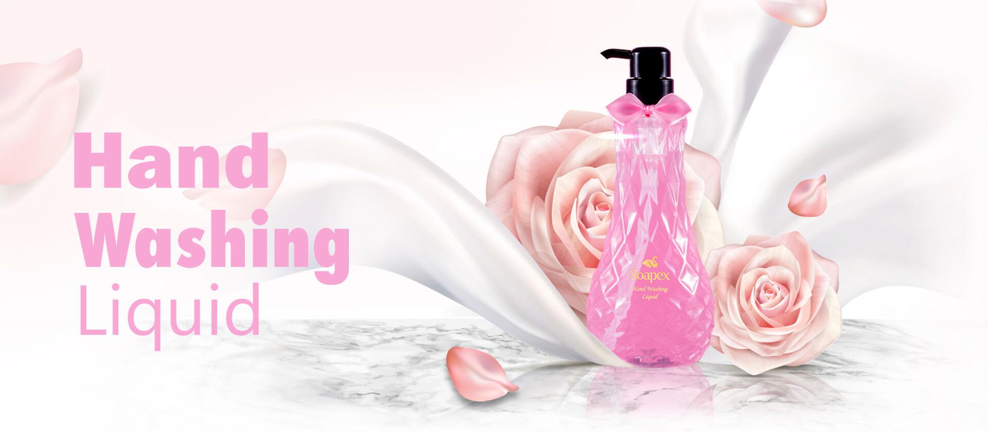 مایع شستشوی دست سوپکس